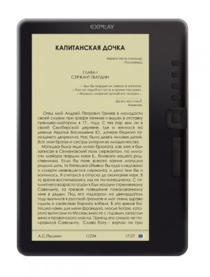 Ремонт Explay TXT.Book.B75